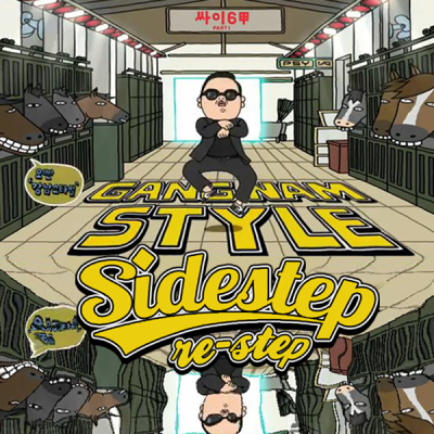 Psy - Gangnam Style (Sidestep Re-Step)