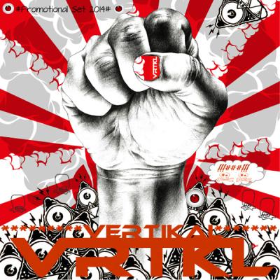 Vertikal - Promotional Set 2014