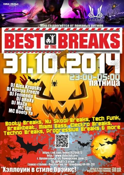 Best Of The Breaks Halloween Party