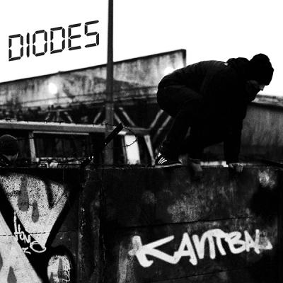Diodes - Kanibal