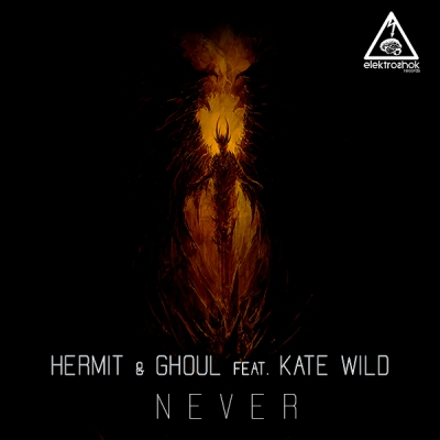 Hermit & Ghoul feat. Kate Wild - Never