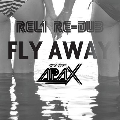 apax-fly-away-rel1-re-dub